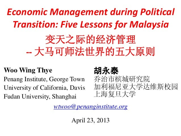 Economic Management during Political  Transition: Five Lessons for Malaysia          变天之际的经济管理     -- 大马可师法世界的五大原则Woo Wing...