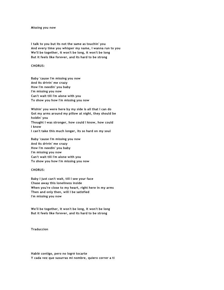 letra de la cancion if you wanna be my lover: