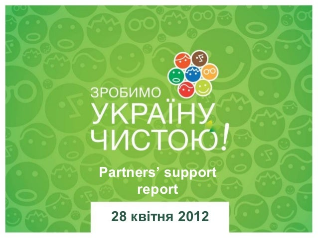 """Let's do it, Ukraine!"" partners' support report_eng"
