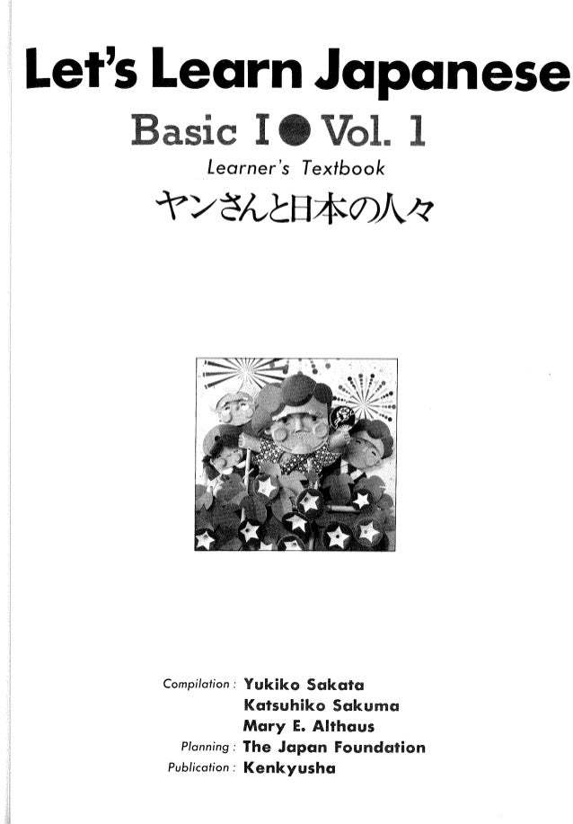 Lets learn japanese basic 1 volume 1