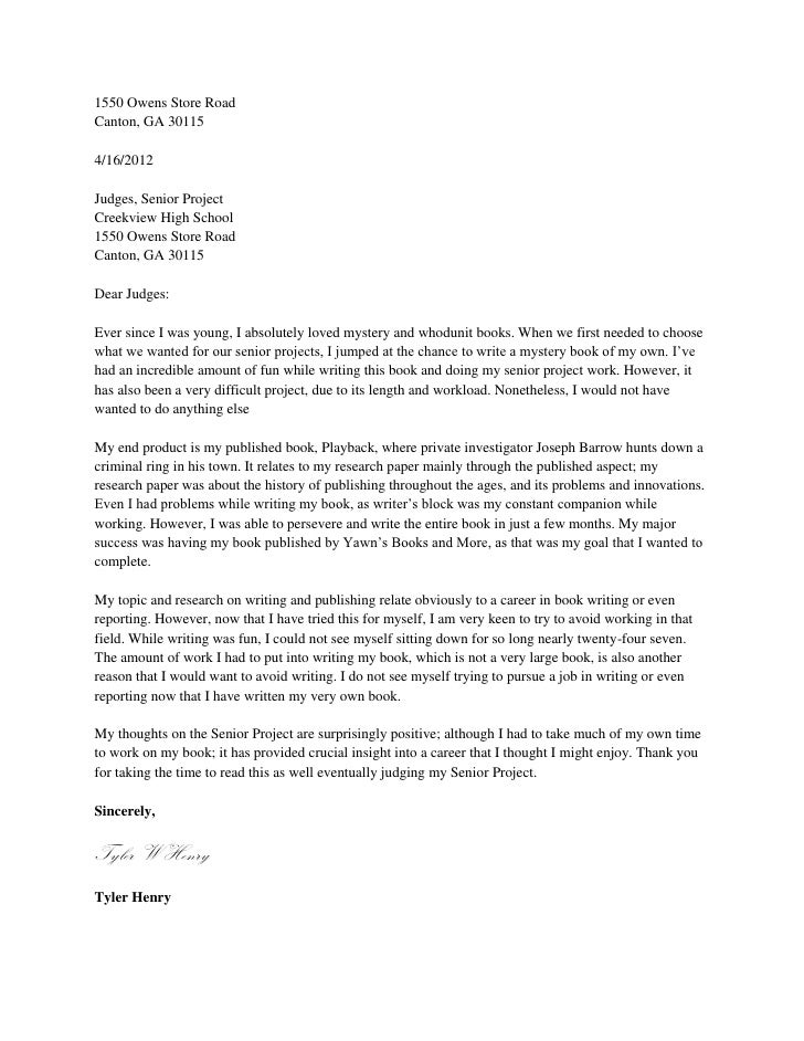 Letter to the Judges