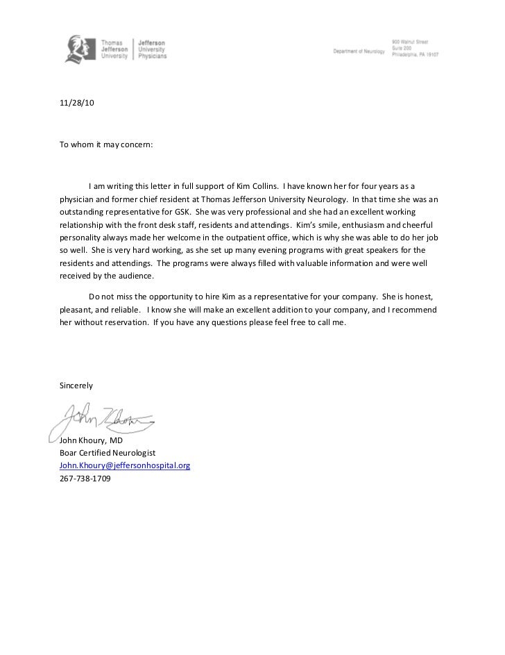 Internship cover letter sample and writing tips