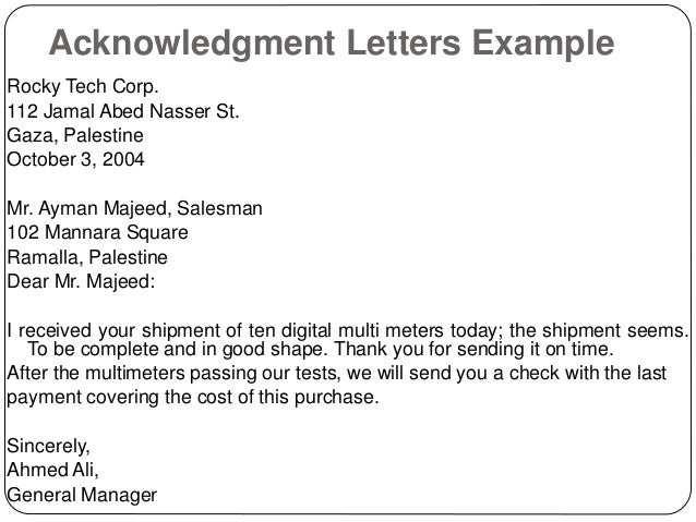 Example of a acknowledgement letter idealstalist example of a acknowledgement letter employee acknowledgement form template acknowledgement receipt thecheapjerseys Image collections