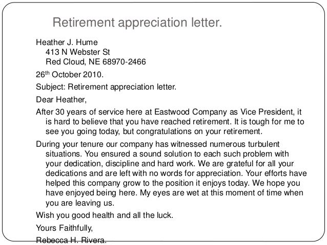 Retirement Letter To Company  Template