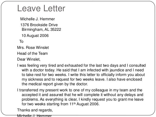 Leave application letter to principal from teacher