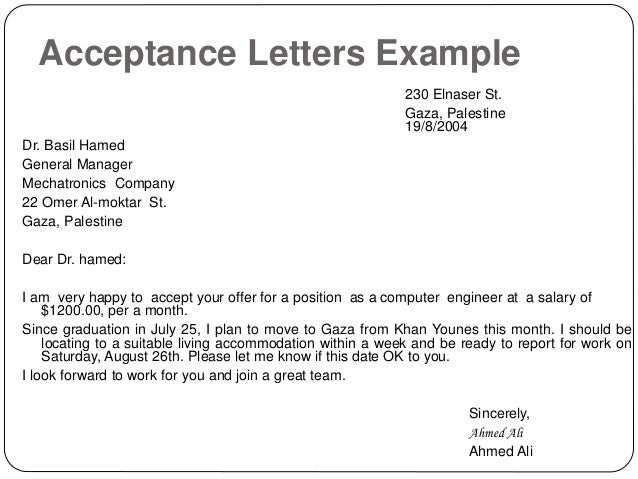 Sample ...  Accept Offer Letter