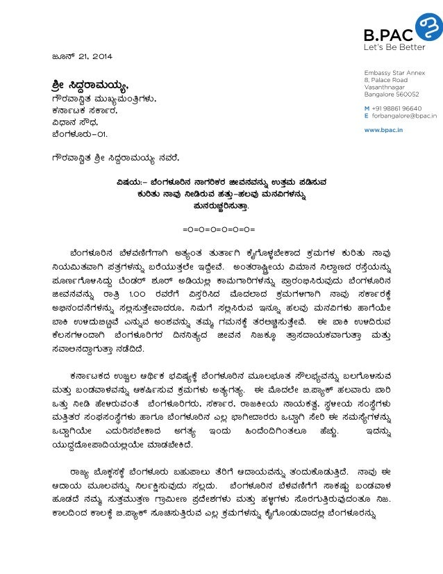 Critical Issues Plaguing Bangalore BPACs Letter To The