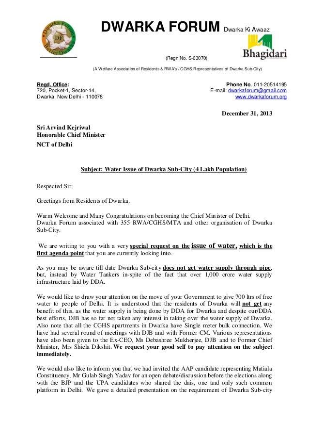Letter to arvind kejriwal dec 31 13   water issue