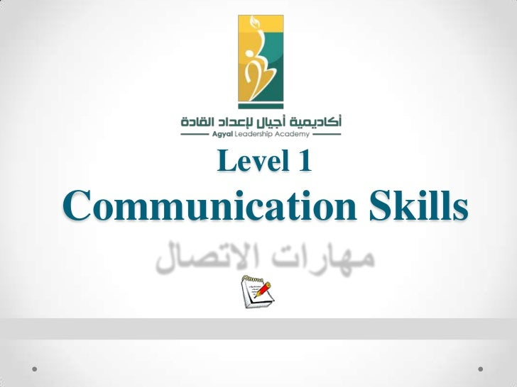 Level 1Communication Skills