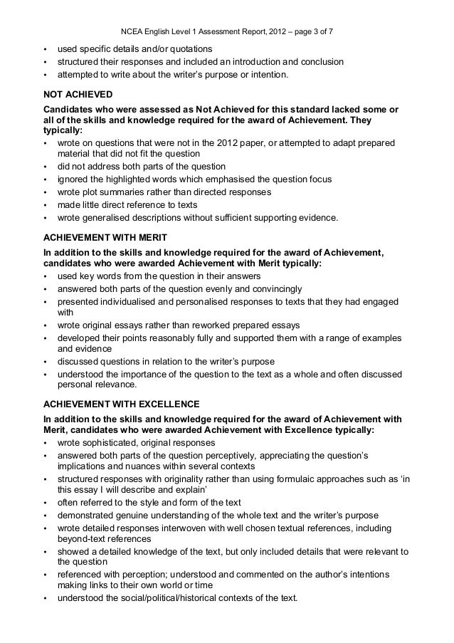 a level english essay writing Esl writing exercises beginner the errors in this sample my hobby essay esl writing contain clear explanations of complex english phrases and.