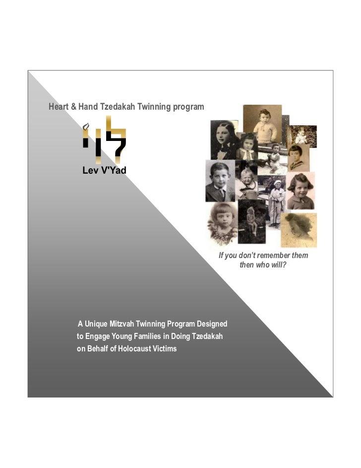 Lev V'Yad Tzedaka Holocaust MemoryTwinning program