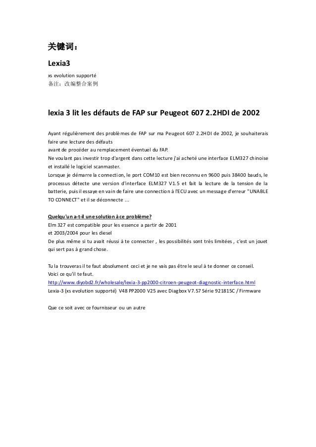 关键词: Lexia3 xs evolution supporté 备注:改编整合案例 lexia 3 lit les défauts de FAP sur Peugeot 607 2.2HDI de 2002 Ayant régulièrem...