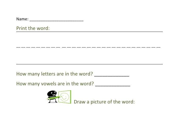 Name: ________________________  Print the word:   __ __ __ __ __ __ __ __ __ __ __ __ __ __ __ __ __ __ __ __ __ __ __ __ ...