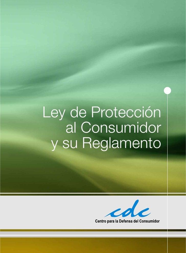 Ley de-proteccion-al-consumidor-el-salvador