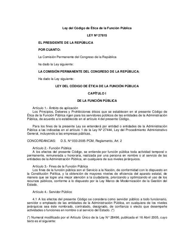 Ley codigo etica_funcion_publica