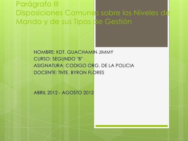 Parágrafo IIIDisposiciones Comunes sobre los Niveles deMando y de sus Tipos de Gestión    NOMBRE: KDT. GUACHAMIN JIMMY    ...