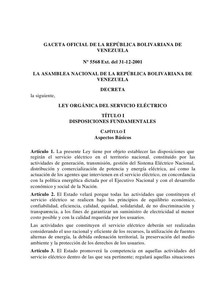 Ley organicadelservicioelectrico