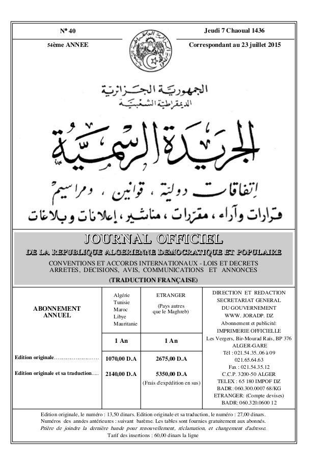 JOURNAL OFFICIEL DE LA REPUBLIQUE ALGERIENNE DEMOCRATIQUE ET POPULAIRE CONVENTIONS ET ACCORDS INTERNATIONAUX - LOIS ET DEC...