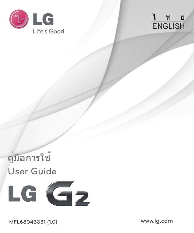 ENGLISH  User Guide  MFL68043831 (1.0)  www.lg.com