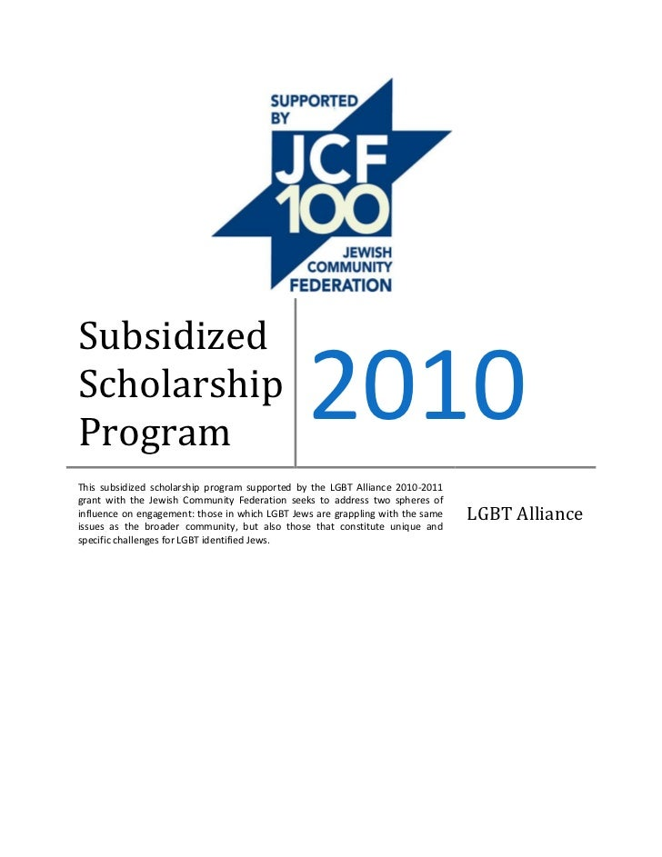 Lgbt a lliance subsidized scholarship program draft one 11.8.10