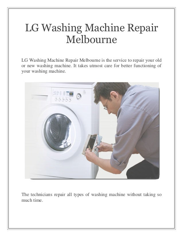 lg washing machine service