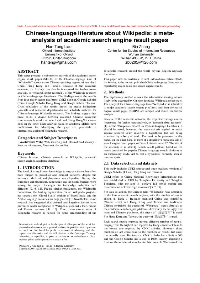 Note. A pre-print version accepted for presentation at Opensym 2014. It may be different from the final version for the co...