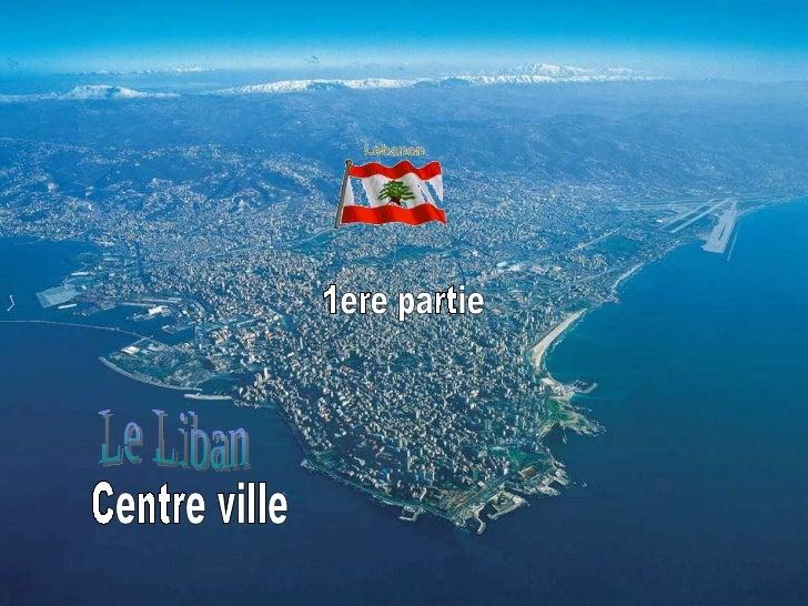 Le Liban Centre ville 1ere partie