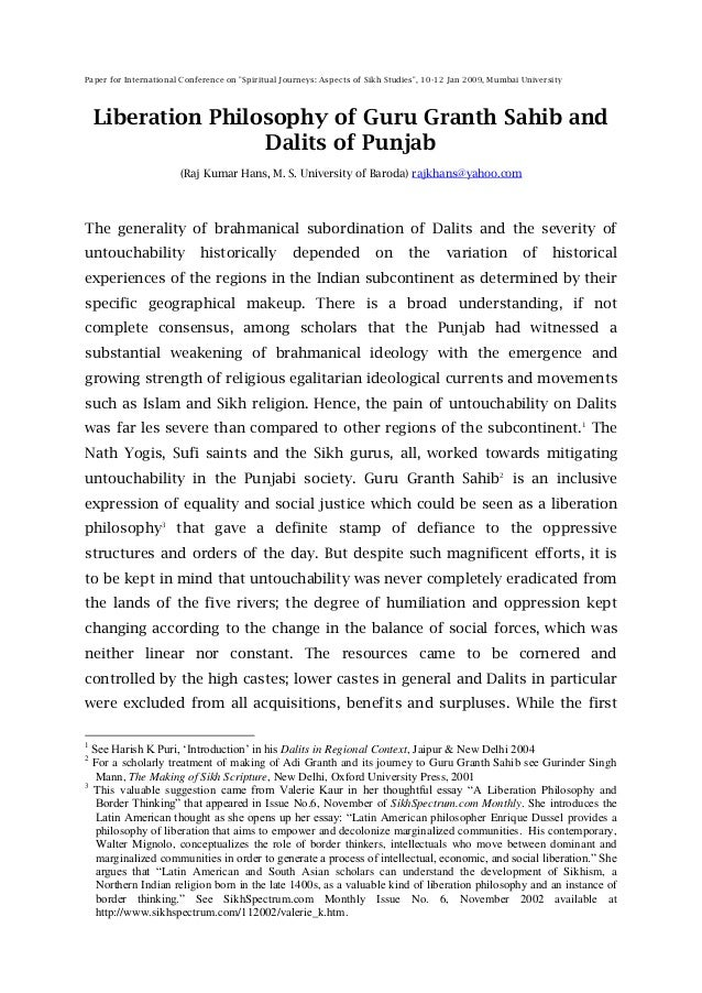 essay on problem of inflation in india