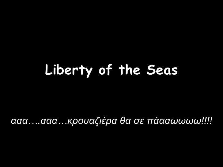 Liberty of the seas...