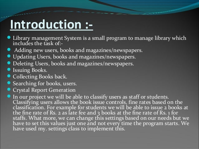 library management system 11 essay