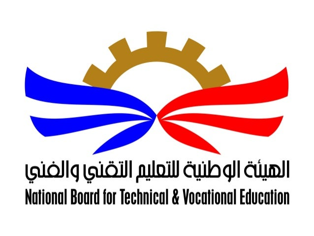 National Board for Technical and Vocational Education