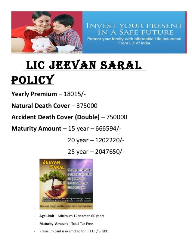 Lic 39 s jeevan saral policy for Cj evans home designs