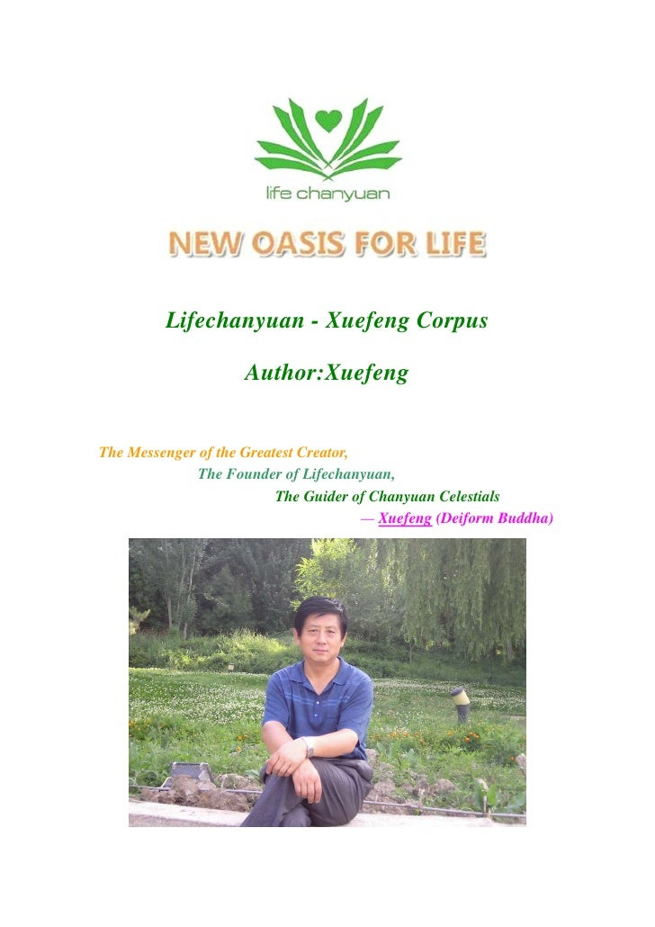 Lifechanyuan - Xuefeng Corpus                    Author:XuefengThe Messenger of the Greatest Creator,             The Foun...