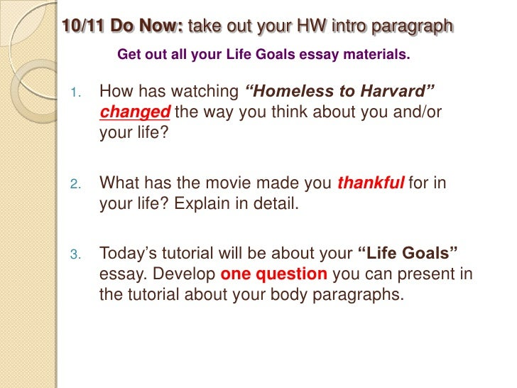 How has america changed your life essay
