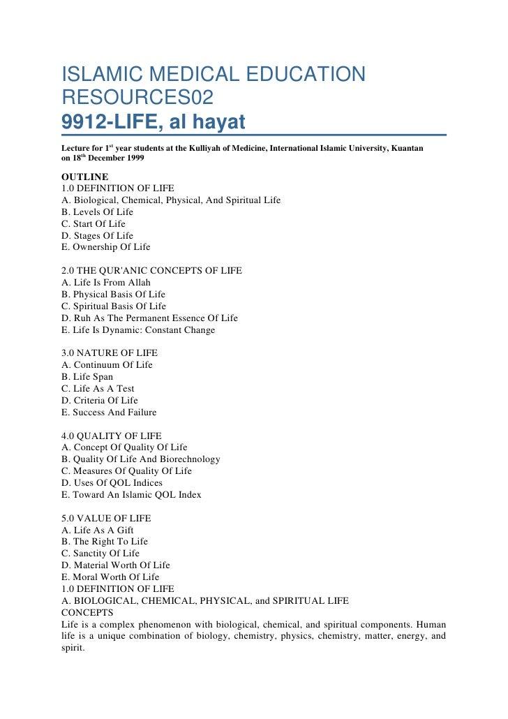 Life (Hayat)