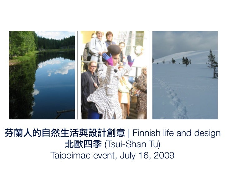 | Finnish life and design             (Tsui-Shan Tu) Taipeimac event, July 16, 2009