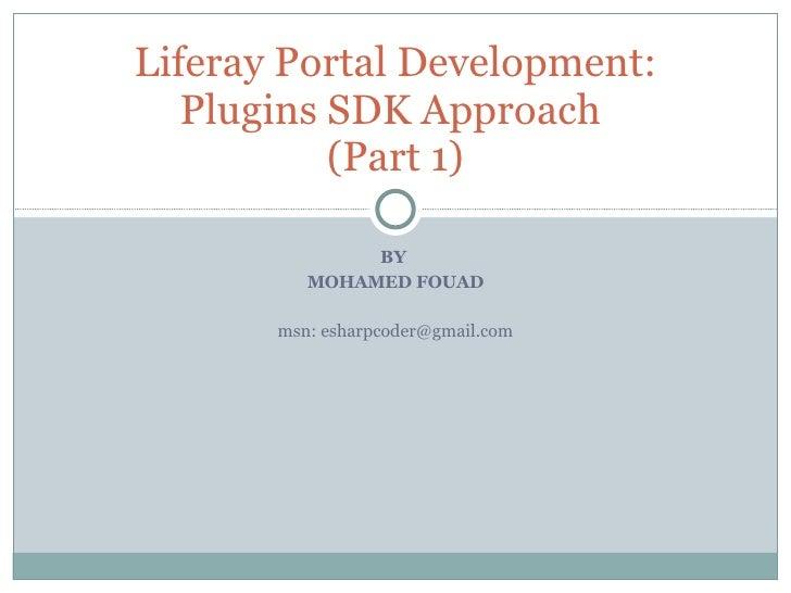 Liferay Portal Development (Part 1)