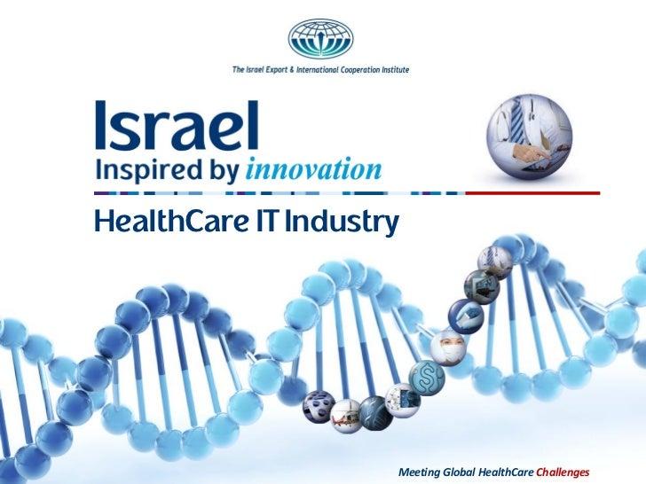 תעשיית המחשוב הרפואי הישראלית - מצגת