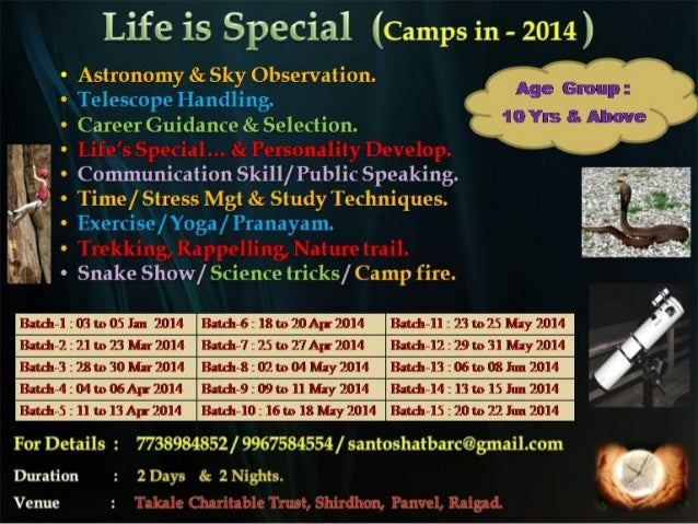 Life's special camp (2014) by santosh takale