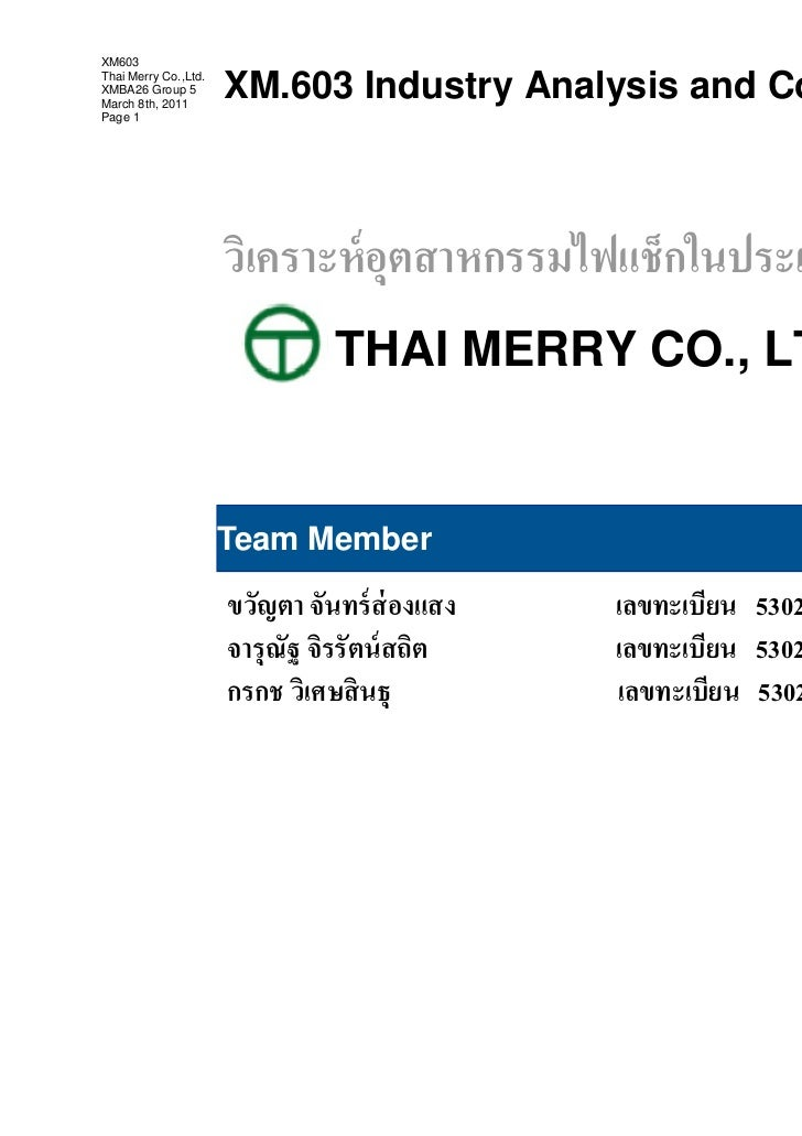 XM603Thai Merry Co.,Ltd.XMBA26 Group 5March 8th, 2011                      XM.603 Industry Analysis and Competition.Page 1...