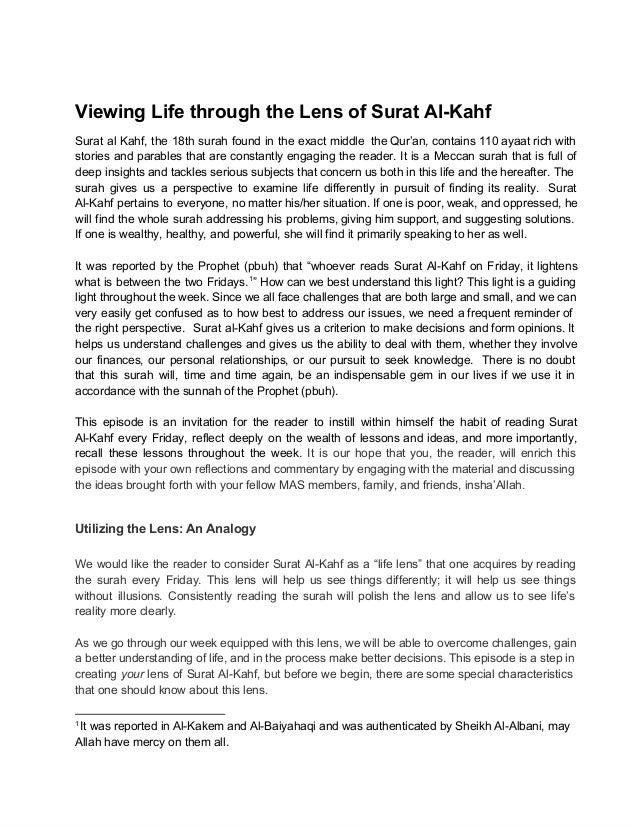 Lighthouse episodeviewinglifethroughsuratal kahf