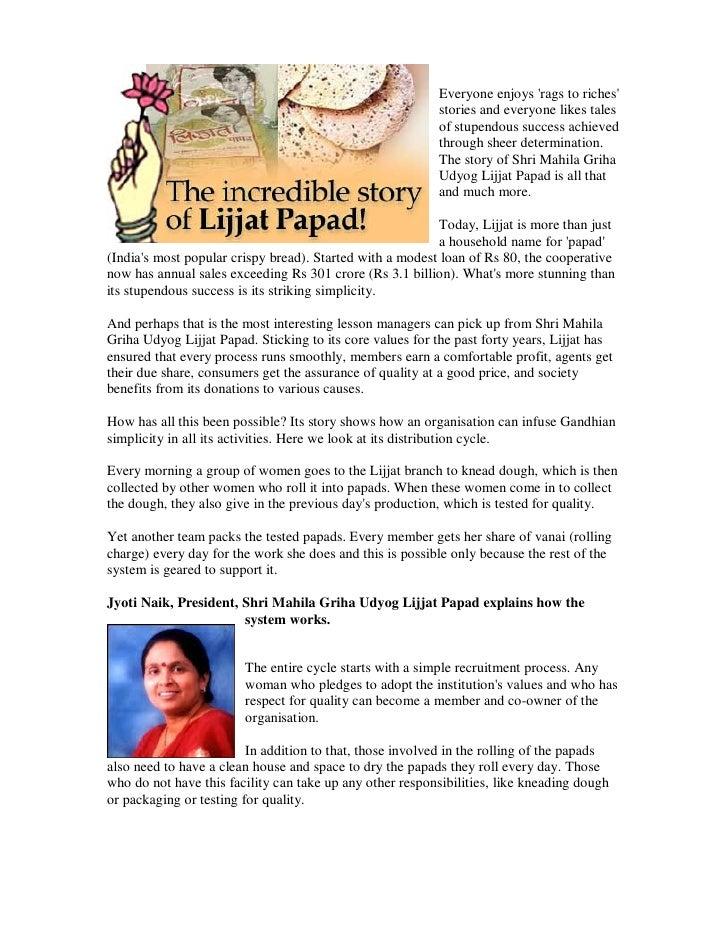 Lijjat story 50 years