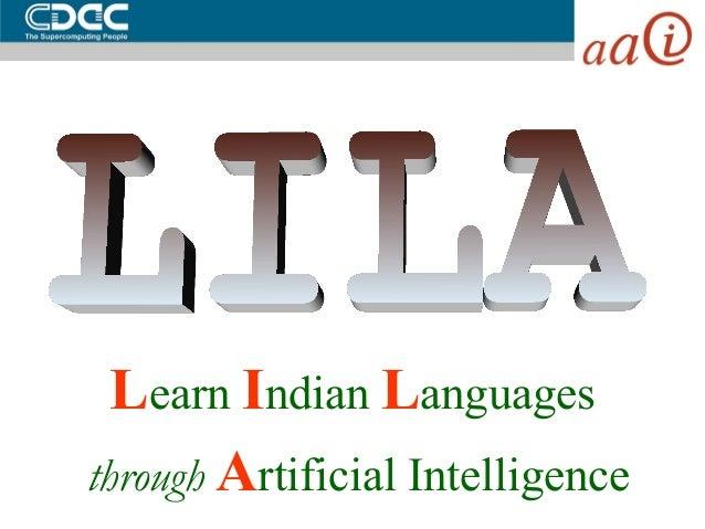 Lila Prabodh Pragya Interactive course