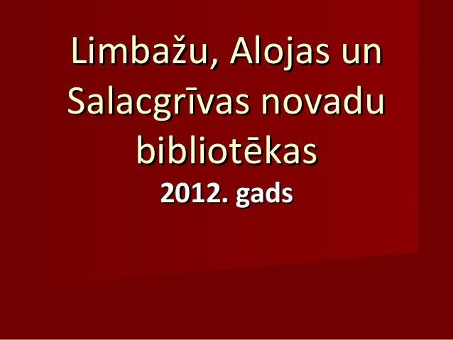Limbažu, Alojas un Salacgrīvas novadu bibliotēkas, 2012. gads