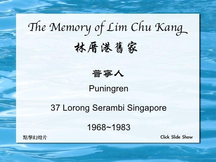 Lim chukang slide