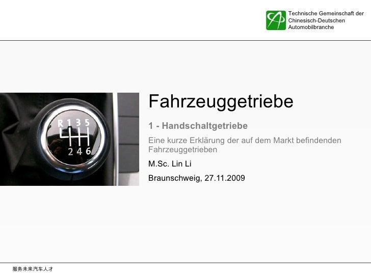 Fahrzeuggetriebe 1 - Handschaltgetriebe Eine kurze Erklärung der auf dem Markt befindenden Fahrzeuggetrieben M.Sc. Lin Li ...