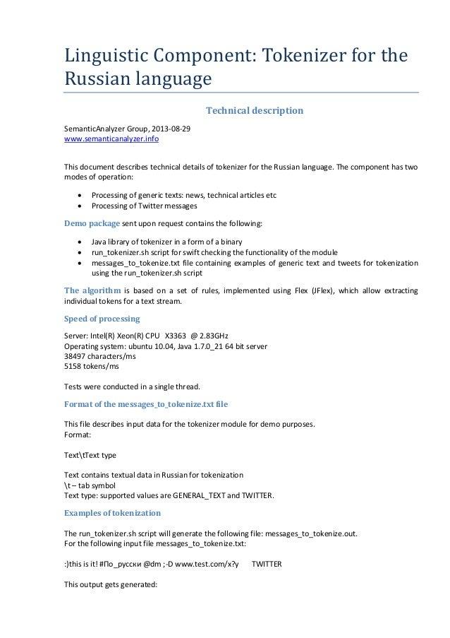 Linguistic Component: Tokenizer for the Russian language Technical description SemanticAnalyzer Group, 2013-08-29 www.sema...