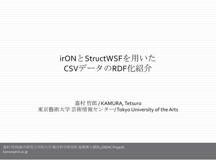 Linkeddata.jp study meeting #1