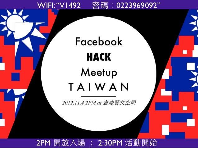 Linkwish-Facebook HACK Meetup Taiwan- Tripmkr.com 20121104