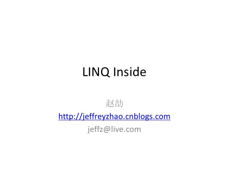 LINQ Inside